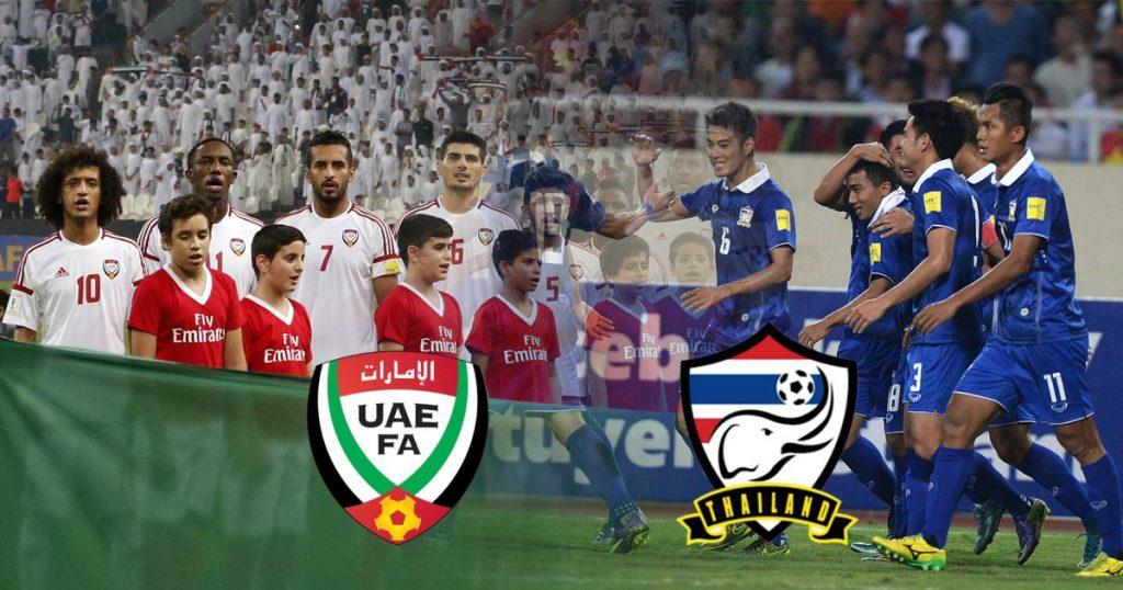 ทีมชาติไทย คว่ำยูเออีคว้าสามแต้มทะยานขึ้นจ่าฝูง จบเกมส์ไทยสามารถชนะยูเออีได้ถึง 2-1 ทั้งนี้เกมส์ฝั่งไทยสามารถทำได้ดีทั้งทีมไม่ว่า