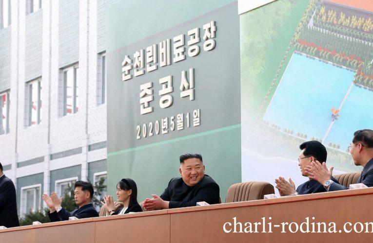 คิม จอง  อึน ปรากฎตัวครั้งแรก ในรอบ 20 วัน