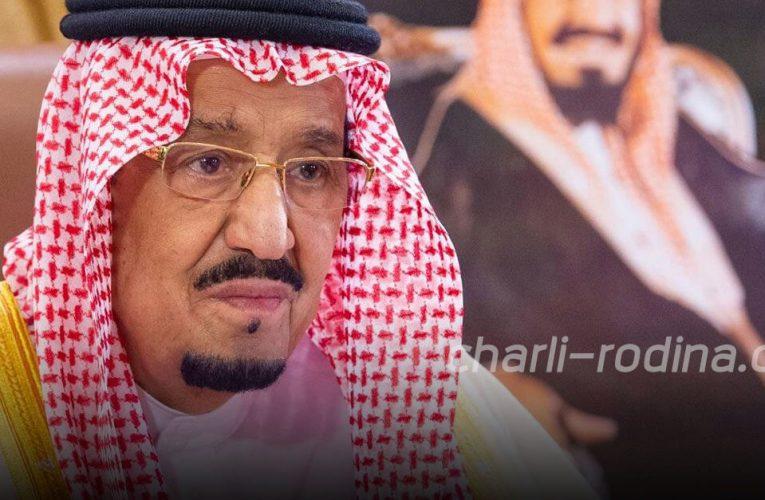 กษัตริย์ซัลมาน แห่งประเทศ ซาอุดิอาระเบีย เข้ารับการตรวจสอบที่โรงพยาบาล