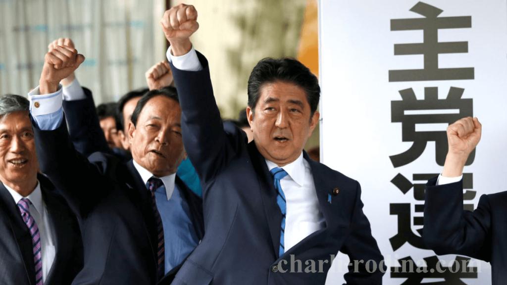 LDP ของประเทศญี่ปุ่น และ สมาชิกสามัญของพรรคเสรีประชาธิปไตย ซึ่งที่ปกครองประเทศญี่ปุ่นอยู่ จะต้องถูกแยกออกจากการลงคะแนนเสียงในวันที่ 14 กันยายนเพื่อเลือกผู้สืบทอดตำแหน่งของชินโซอาเบะนายรัฐมนตรีที่ดำรงตำแหน่งมายาวนานที่สุดของประเทศ ซึ่งเจ้าตัวเองเตรียมที่ลาออกด้วย เหตุผล ว่าสุขภาพของเจ้าตัวไม่ดี สื่อท้องถิ่นรายงานเมื่อวันอังคารที่ผ่านมา