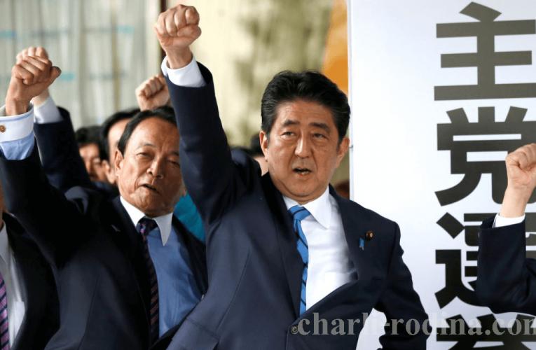 LDP ของประเทศญี่ปุ่นกำหนดกฎการประกวดความเป็นผู้นำในตำแหน่งใหม่