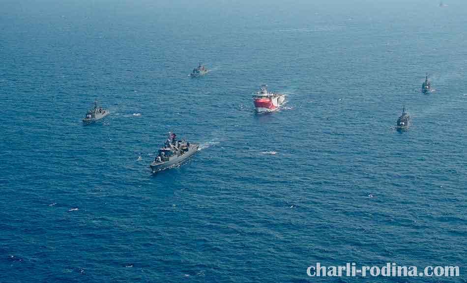 Turkish research หรือ เรือ Oruc Reis ของประเทศตุรกีได้เดินทางกลับจากท่าเรือจากน่านน้ำเมดิเตอร์เรเนียนที่มีข้อพิพาทไม่ถึงสองสัปดาห์