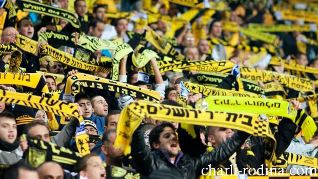 UAE royal การลงทันถูกระงับในสโมสรฟุตบอลอิสราเอล