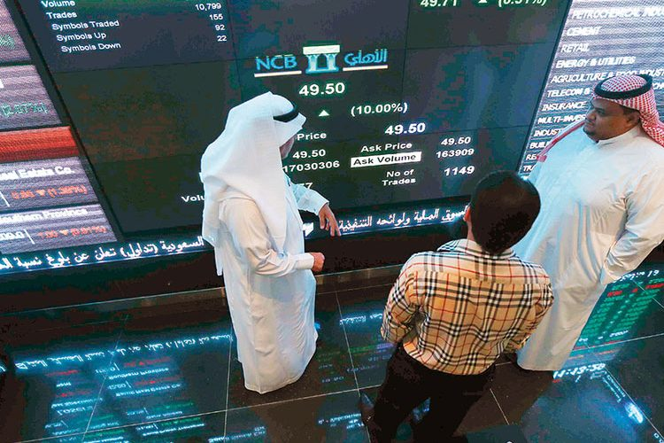 UAE to invest ลงทุนกว่า 10,000 ล้านดอลลาร์ในกองทุนเพื่อความมั่นคงแห่งใหม่