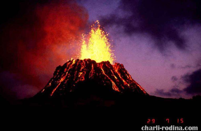 Kilauea เกิดการ ปะทุอีกครั้งบนเกาะ Big island ของฮาวาย