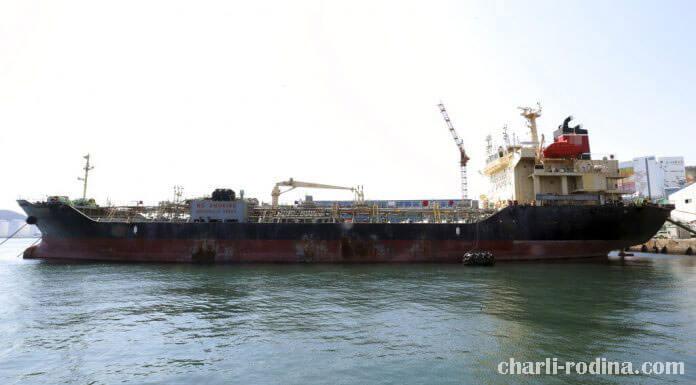 South Korea เตรียมส่งคณะไปที่กรุงเตหะรานหลังจากอิหร่านประกาศยึดเรือ