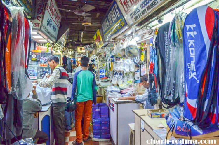 Maidan Market ตลาดสินค้ากีฬาของประเทศอินเดีย ต้องต่อสู้เพื่อความอยู่รอด