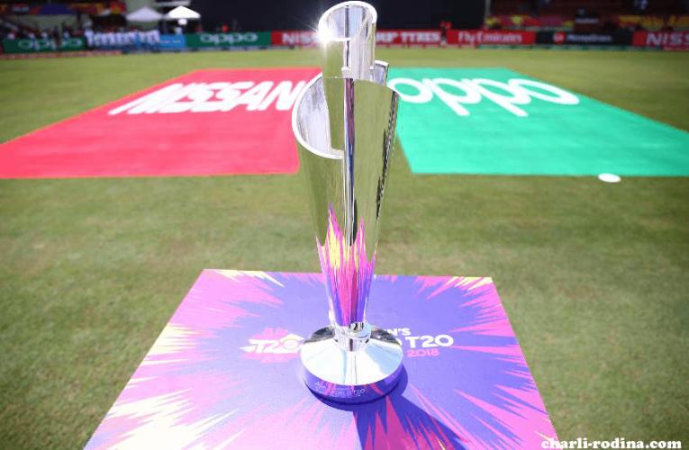 T20 World Cup ย้ายไปจัดที่ประเทศ UAE เนื่องจากการแพร่ระบาดโควิดที่อินเดีย